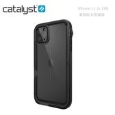 光華商場。包你個頭【Catalyst】iPhone 11(6.1吋) 全方位 軍規 防水 保護殼