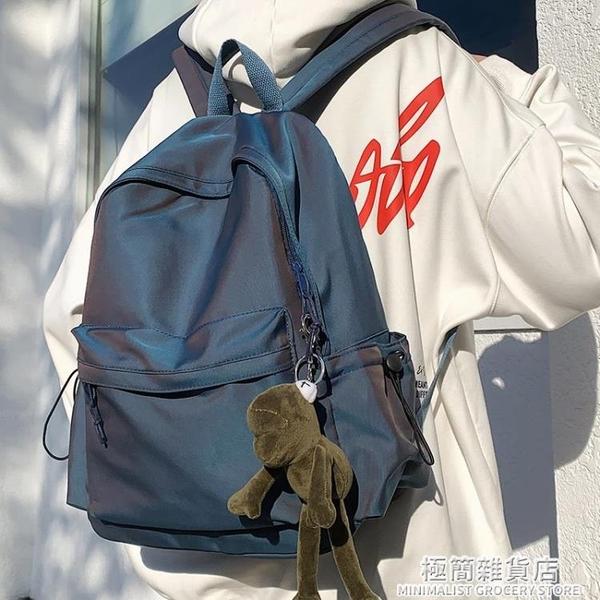 背包男雙肩包大容量2021年新款簡約時尚潮流高中大學生書包百搭女 極簡雜貨