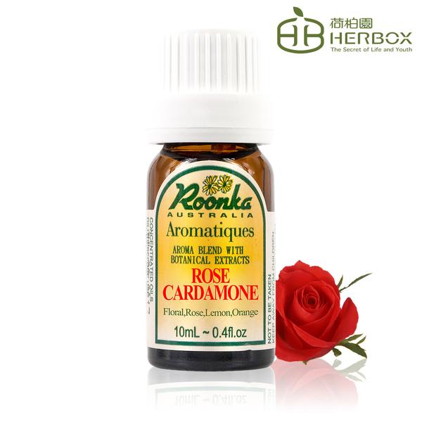 《Herbox 荷柏園》豆蔻玫瑰複方精華 10ml [即期品][福利品]