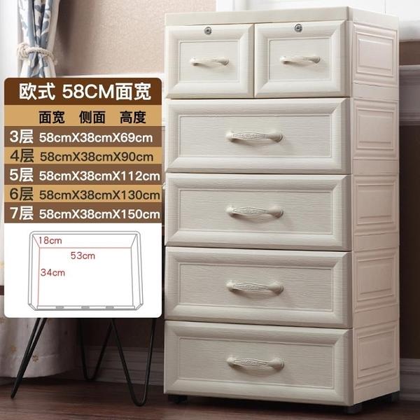 收納櫃 加厚歐式塑料收納箱抽屜式收納櫃子兒童衣櫃儲物櫃兒童整理櫃RM