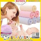 三層彩色生態全棉尿布 尿墊 免摺疊嬰兒尿片