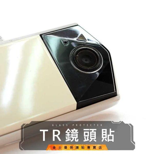 (金士曼) CASIO TR 鏡頭保護貼 鏡頭貼 玻璃貼 保護貼 保護膜 TR80 TR70 TR60 TR50