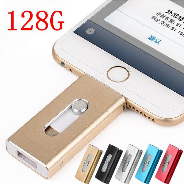 note5蘋果+安卓 6S三星 HTC M9 小米 隨身碟IPhone 6/5s/6plus ipad 專用電腦三用U盤128g 隨身碟雙插頭3.0
