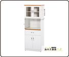{{ 海中天休閒傢俱廣場 }} B-34 環保塑鋼 電器櫃系列 909-07 2.2尺電器櫃