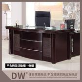 【多瓦娜】19058-608006 捷克5.8尺主管桌(175)(不含活動櫃.側櫃)