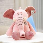 狠柔軟抱抱大象公仔抱枕毛絨玩具軟體睡覺安撫玩偶布娃娃粉色女生igo 晴天時尚館