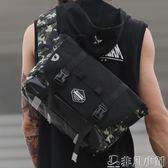 斜背包 斜背包 迷彩斜背包潮牌男士運動包休閒書包騎行後背包IPAD包    非凡小鋪