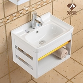 洗手盆 掛牆式洗手盆櫃組合小戶型衛生間洗臉盆迷你支架陶瓷面盆簡易掛盆【幸福小屋】