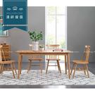 【新竹清祥傢俱】NRT-39RT01-北歐白橡木實木1.5米餐桌 書房 餐廳 民宿 簡約 原木 實木