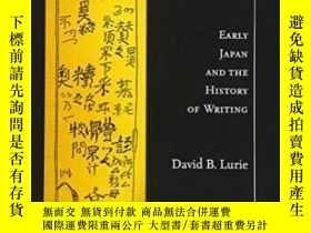 二手書博民逛書店Realms罕見Of LiteracyY256260 David B. Lurie Harvard Unive