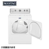 【Maytag美泰克】15公斤瓦斯型乾衣機MGDC465HW
