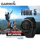 GARMIN fenix 5心率偵測防水進階複合式戶外GPS運動腕錶
