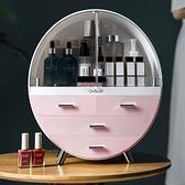 化妝品收納盒桌面防塵整理梳妝臺護膚品置物架【聚可愛】