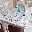 PVC餐桌布防水軟質玻璃塑料臺布餐桌墊免...