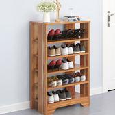 五層鞋架 木製組合鞋櫃 鞋架鞋櫃 玄關置物架【YV9612】HappyLife