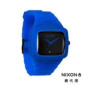 【官方旗艦店】NIXON RUBBER PLAYER 夏日繽紛 舒適錶帶 果凍藍 潮人裝備 潮人態度 禮物首選