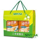 三多補体康®均衡配方禮盒組(865gx2罐)