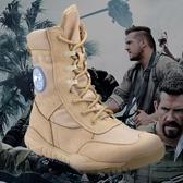 沙漠馬丁工裝鞋復古軍靴男超輕特種兵作戰靴高筒透氣戶外作訓靴子 居享優品