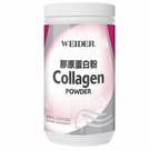 [COSCO代購] W554777 WEIDER 膠原蛋白粉 450 公克 (數量有限 售完為止)