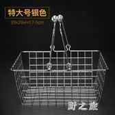 購物籃超市收納金屬筐買菜籃收納筐手提籃便攜式簡約大容量籃子 KB8287【野之旅】