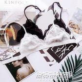 蕾絲內衣 法式內衣女文胸性感白色蕾絲無鋼圈薄款純棉小胸超薄胸罩   傑克型男館