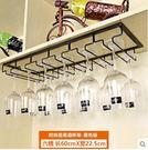安尚李創意酒杯架高腳杯架    6槽長60cm寬22.5cm