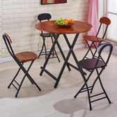 簡易折疊桌戶外擺攤桌小戶型桌子折疊餐桌家用便攜圓桌折疊小飯桌jy【七夕節禮物】