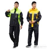 雨衣雨褲套裝外賣長款男防水騎行電瓶車摩托加厚時尚分體全身防護  夏季新品