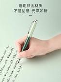 鋼筆 優尚鋼筆練字 復古莫蘭迪 墨囊可替換硬筆書法銥金鋼筆美工彎頭尖刻字定制 夢藝家