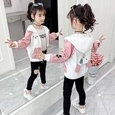 女童外套洋氣春裝童裝2020新款網紅春秋款女孩中外衣兒童韓版夾克 蘿莉小腳丫