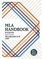 二手書博民逛書店《MLA Handbook for Writers of Research Papers (8 Ed.)》 R2Y ISBN:9789574457502