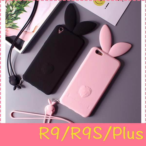 【萌萌噠】歐珀 OPPO R9/R9S/Plus 日韓女款 兔耳朵保護殼 全包邊 防摔 矽膠軟殼 手機殼 手機套