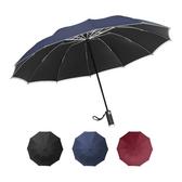 LED全自動12骨反向傘 自動反向傘 反向折疊雨傘 遮陽傘 反折傘 反摺傘 摺疊傘 折疊傘
