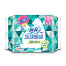 SOFY蘇菲清新量感溫和舒涼極薄衛生棉2...