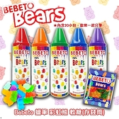 Bebeto 蠟筆 彩虹熊 軟糖(存錢筒) 200g【32958】