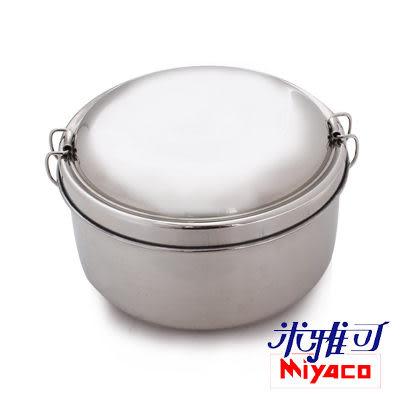 米雅可Miyaco 圓形便當盒12cm- 保溫盒 不銹鋼 保鮮盒 飯盒 餐盒 健康營養均衡 好生活