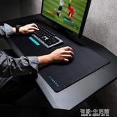 大桌墊滑鼠墊加長游戲鍵盤墊辦公寫字台桌面家用辦公AQ 有緣生活館