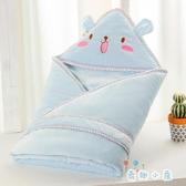 嬰兒抱被新生兒春秋冬加厚純棉抱毯被子初生包巾外出包被寶寶用品【奇趣小屋】