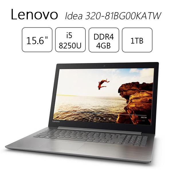 【送筆電包】Lenovo 聯想 Idea 320(i5-8250U) 81BG00KATW 4G/1T 15.6吋筆電