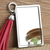 【熊貓】時尚流蘇化妝鏡小鏡子便攜韓國手拿鏡