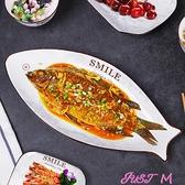 餐具新款創意簡約魚盤子家用大號長方形餐盤蒸魚盤子北歐烤魚盤可微波 JUST M
