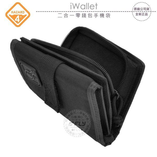 《飛翔無線3C》HAZARD 4 iWallet 二合一零錢包手機袋│公司貨│男用長夾 三折夾