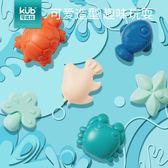 可優比寶寶沙灘玩具套裝兒童玩沙子鏟子1-3歲決明子沙灘洗澡工具