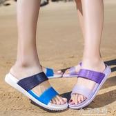 新款男拖鞋潮流一字拖室內外情侶鞋子韓版時尚外穿沙灘涼拖鞋【小艾時尚】