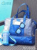 游泳包手提沙灘包背包干濕分離包防水包收納包游泳袋健身運動包 晴天時尚館