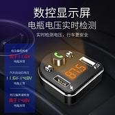 車載藍牙MP3播放器多功能轉換器汽車音響充點煙器一拖二充電器