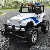 遙控車 兒童電動遙控玩具汽車超大號漂移充電越野警車吉普男孩賽車模型 卡卡西