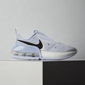 Nike Air Max UP 女鞋 淡紫 氣墊 避震 舒適 簡約 休閒鞋 CK7173-002