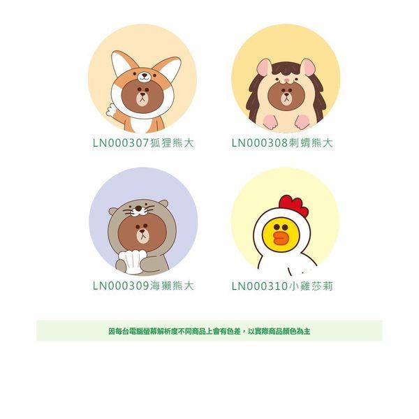 【2入】LINE friends 珪藻土杯墊【LN000301】矽藻土 杯墊