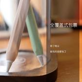觸控筆 華為M-pencil保護套Matepad pro筆套10.4筆尖防丟 城市科技